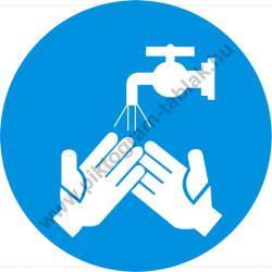 Kézmosás kötelező munkavédelmi piktogram matrica